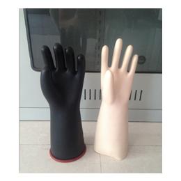 定制电工绝缘手套 五指橡胶手套 绝缘橡胶手套 冀航电力