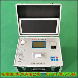 新型高精度KEZKD型真空度测 试仪价格