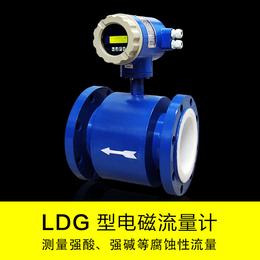 厂家直销供应全新ldg智能电磁流量计价格DN125优质服务