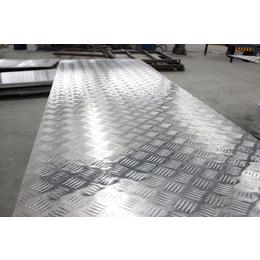 1060五条筋花纹铝板 1100 1050五条筋防滑铝板