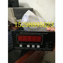 制氮机专用氮气分析仪批量价格