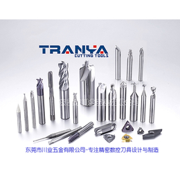 东莞非标硬质合金刀具生产厂家