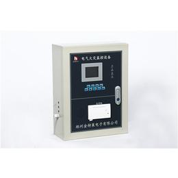 电气火灾监控|【金特莱】(图)|上海电气火灾监控系统安装公司