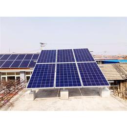 天津金屋顶光伏(图)、便携式光伏发电、石景山区光伏发电