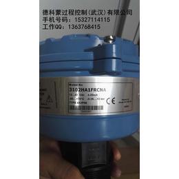 罗斯蒙特3102液位变送器