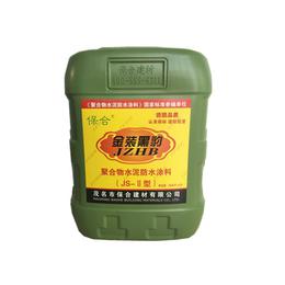 湛江保合金装黑豹防水涂料II型js防水乳液