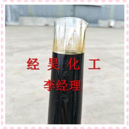 厂家直销燃料油  烧火油质量稳定经昊化工厂家直销