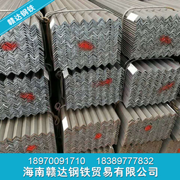 钢板厂家供应不锈钢角钢 可加工定制切割缩略图