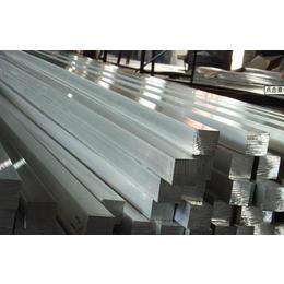 国标2A12铝合金方棒 特硬2024铝合金扁棒 铝方棒厂家