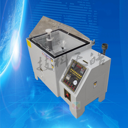 复合式盐雾腐蚀试验箱SH-160