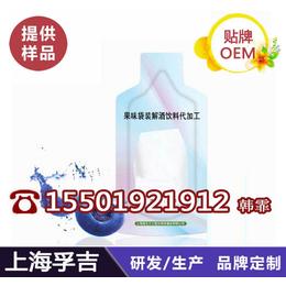 5g袋装胶原蛋白固体饮料代加工OEM厂家