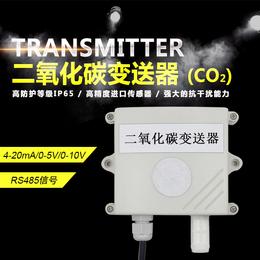 辽宁黑龙江吉林农业大棚CO2二氧化碳浓度传感器
