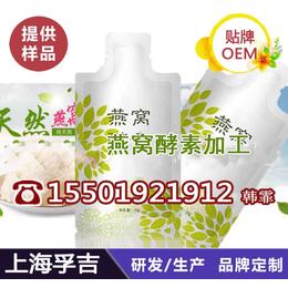 胶原蛋白OEM固体饮料贴牌加工厂商