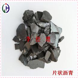 供应 高i中低 温沥青经昊化工厂家直销