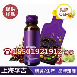 30ml酒瓶形袋装葡萄复合果汁饮品贴牌ODM定制厂
