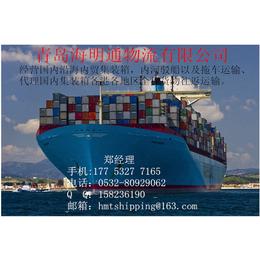 泉州到天津北京海运物流公司