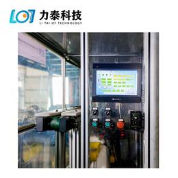 产品报道无锡视觉检测设备力泰科技智能视觉检测系统