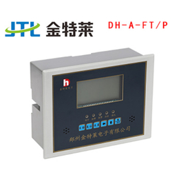 长沙电气火灾监控系统|【金特莱】|长沙电气火灾监控系统厂家