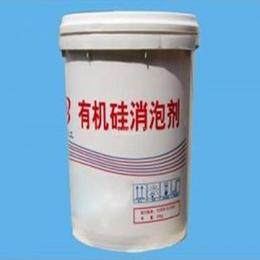 江西厂家供应 水处理消泡剂 迅速消泡 水溶性好耐强酸碱缩略图