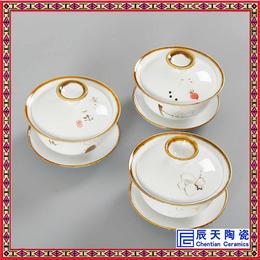 批发陶瓷茶具盖碗 陶瓷三才碗 茶楼品茶盖碗泡茶碗
