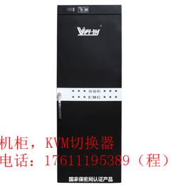 厂家直销供应科创KCP-G7742C级网络屏蔽柜保密机柜