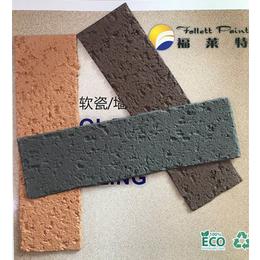 MCM软瓷丨广西软瓷厂家丨贵州软瓷厂家