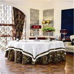 君康传奇新品上市餐厅布草 提花台布 餐厅婚庆椅套桌布椅套定制