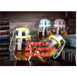 【兰博保温杯】款式多(图)、玻璃杯生产厂家、福建玻璃杯