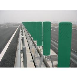 绿色环保防眩板       玻璃钢防眩板缩略图