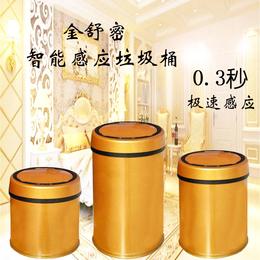 金舒密智能感应保洁桶金色防臭防漏锂电池亚博国际版