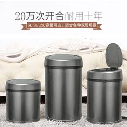 金舒密智能感应垃圾桶亚博国际版家用客厅创意垃垃圾桶