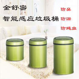 金舒密欧式自动智能电动感应保洁桶创意家用客厅垃圾桶厂家直销