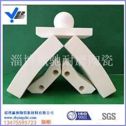 赢驰选粉机煤粉管道回粉管专用高铝衬板 耐磨陶瓷衬板价格