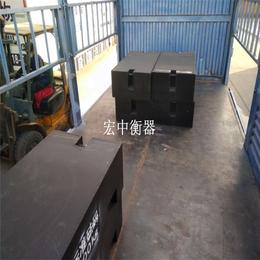 四川凉山1吨起重机用叉吊式配重砝码多少钱一个
