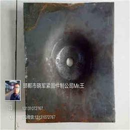 湖南耒阳精轧垫板M20对边100邯郸晓军螺母20年老企业