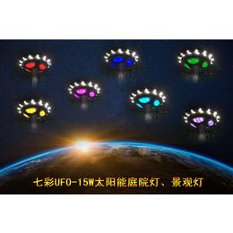 厂家直销15W彩色别墅花园灯led一体化UFO庭院灯太阳能