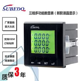 硕邦电气 三相多功能电力仪表 三相多功能数显表 液晶谐波表