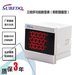 硕邦电气供应 三相多功能数显表 三相多功能电力仪表