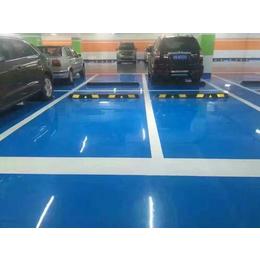 茂名保合环氧树脂地坪漆价格 保合建材承接大小地坪工程