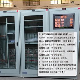南昌易创电力自动除湿工具柜