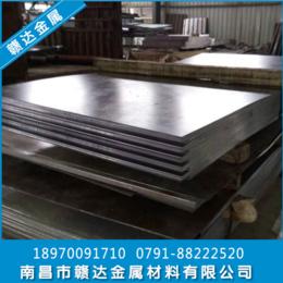 江西冷板批发厂家 南昌不锈钢板 景德镇钢板批发缩略图