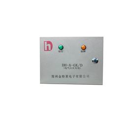 【金特莱】(图) 济南电气火灾监控系统 电气火灾监控