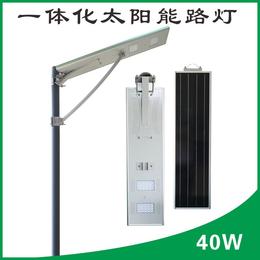 世纪阳光40Wled太阳能壁灯农村太阳能路灯感应灯路灯价格表