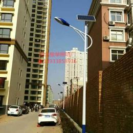 南宫新款太阳能路灯 楷举牌LED路灯厂家批发价格