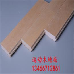 室内体育场木地板专业运动木地板体育实木地板规格介绍