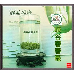 江西绿茶 峡谷春 婺源深山春毫绿茶 500g配牛皮纸手提袋