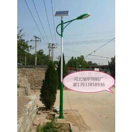 2018年唐县农村太阳能路灯价格 LED路灯厂家批发
