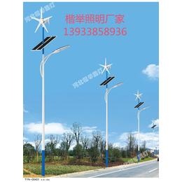 易县乡村专业太阳能路灯厂家 楷举牌LED路灯批发价格