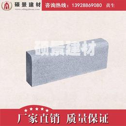 广州低价直销路牙石 混凝土侧石缩略图