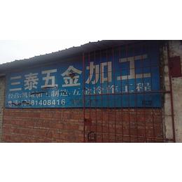 梧州市万秀区三泰五金加工厂机械加工